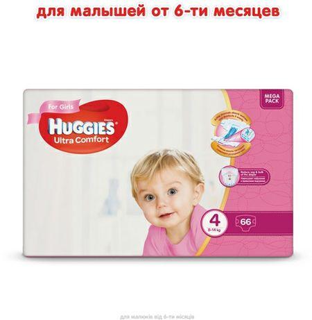 Huggies ultra comfort 4 для девочек подгузники памперси