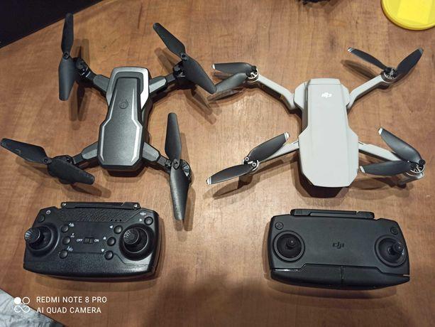 Dron 11 min lotu 2 lata gw kamera 60m