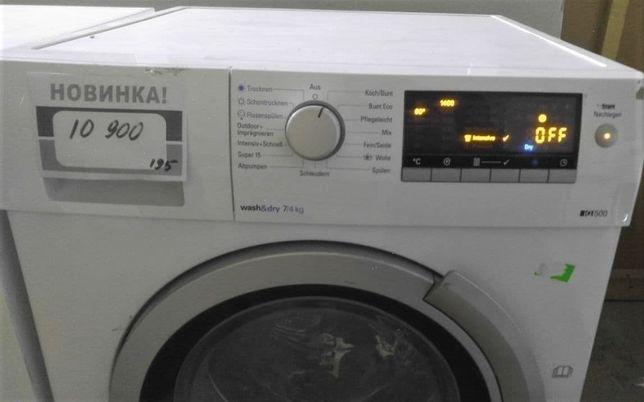Универсальная машинка стиралка с сушкой 7/4 кг
