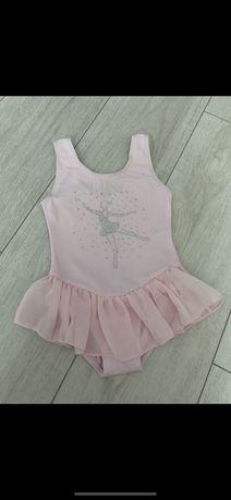 Купальник розовый для танцев гимнастики юбка фатиновая