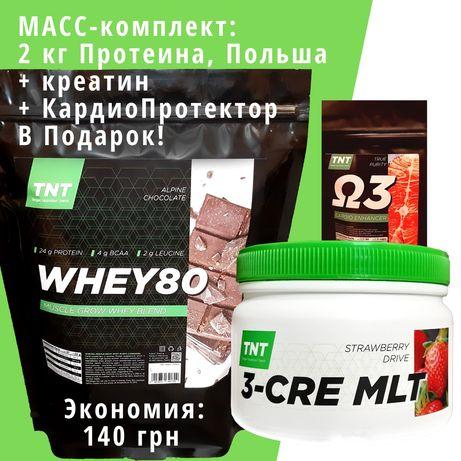 Протеин-комплекс: Muskle Grow 80%, 2 кг+Креатин + Омега3 в Подарок