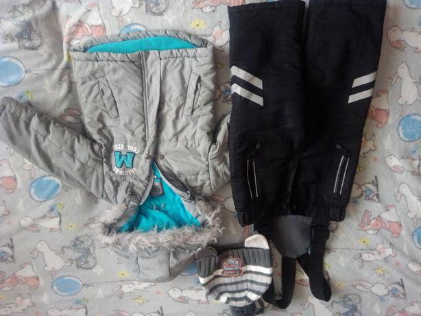 Kurtka spodnie czapka zima rozmiar 92