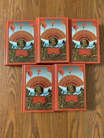 Viagens extraordinárias, Júlio Verne: 6 livros