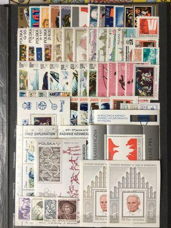 Znaczki pocztowe Rocznik1979czysty pelny