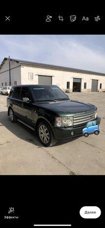 Продажа Range Rover