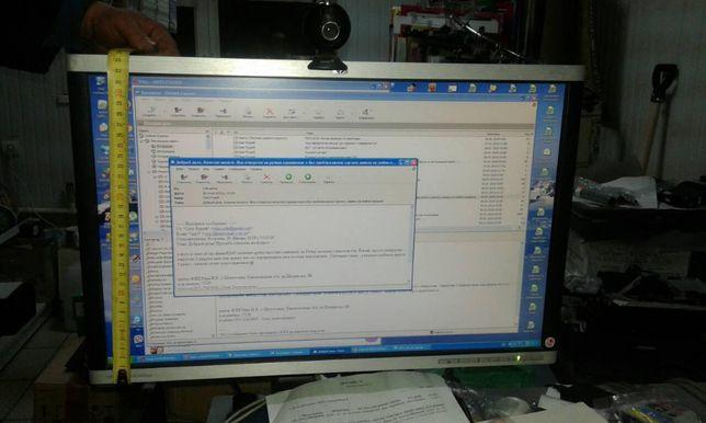 "Монітор HP Compaq LA2205wg 22"""