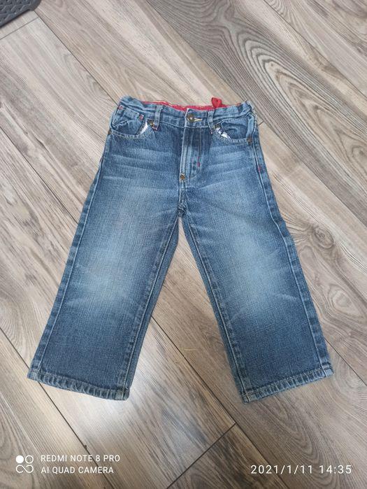 Spodnie jeansowe 5-10-15 Milicz - image 1