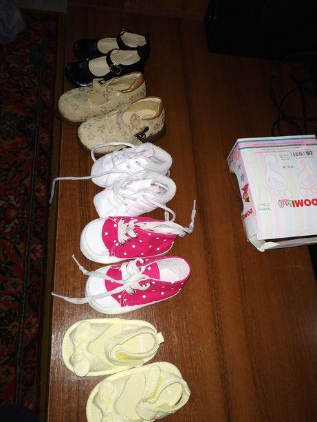 Обувь, кроссовки туфли пинетки