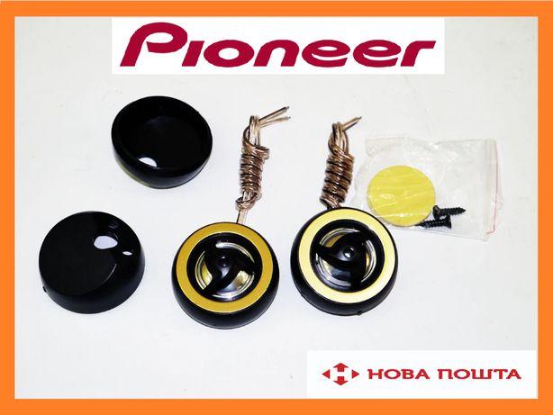 "Pioneer JS-250 твитеры ""пищалки"" 35W-800W"