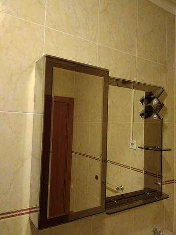 Espelho WC Eletrificado