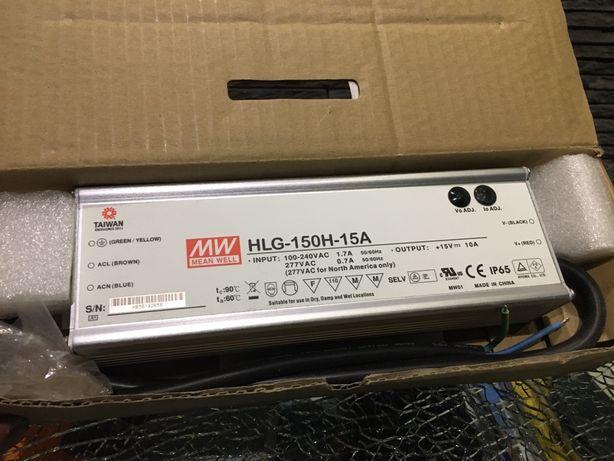 Zasilacz Mean Well HLG-150H-15A LED 12V