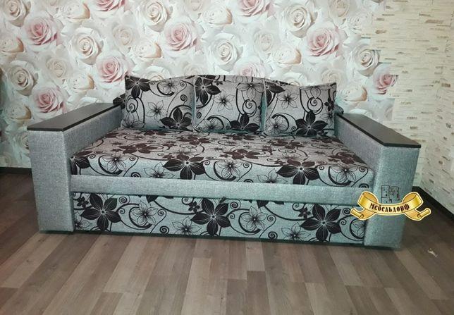 Диван Лира / Кира с НИШАМИ в подлокотниках, с большим спальным местом!