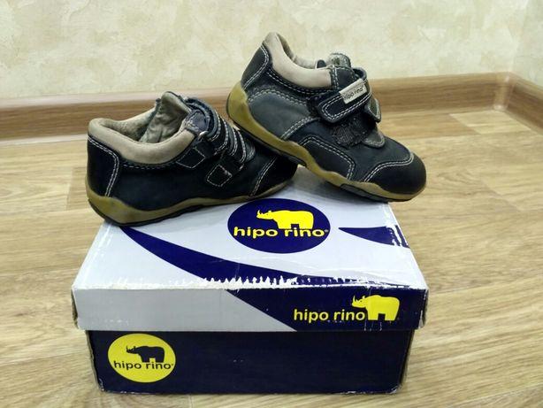 Кроссовки кожаные hipo rino