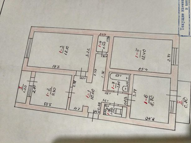 Продается  3-х комнатная  квартира в центре