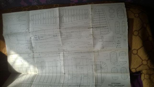 План пилотажной модели Supermaster Wngspan 1410 мм Мотор 5,6 см3 1:1
