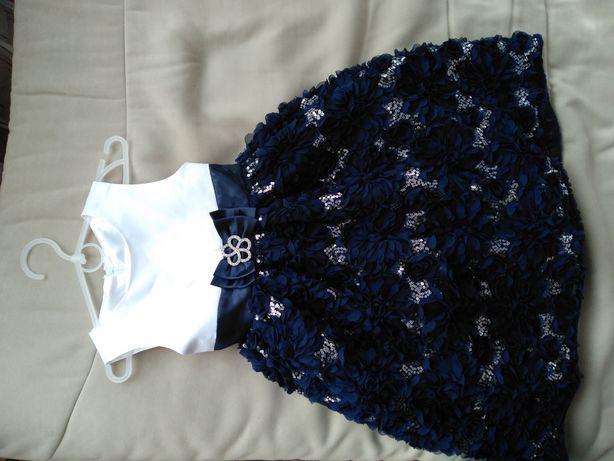 Сукня святкова 5-7 років
