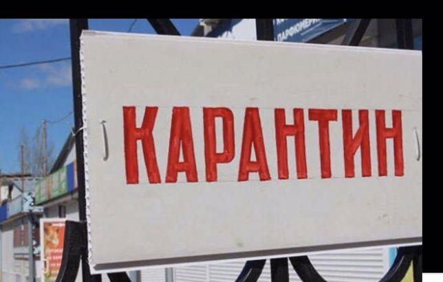Приглашение на лечение в Россию медприглашение справка для вьезда в РФ