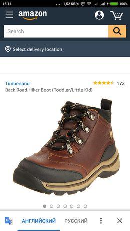 Ботинки деми кожаные Timberland US12