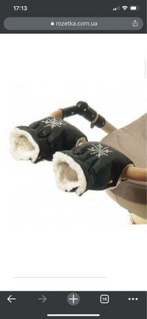 Муфта-перчатки на коляску в иделе! Натуральная овчина.