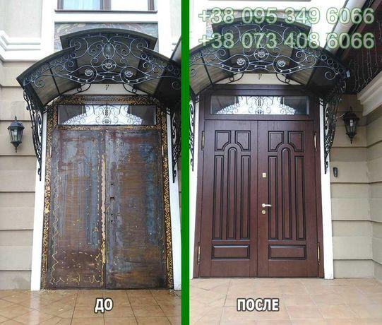 Ремонт/установка/замена дверей: Реставрация оббивка обшивка перетяжка