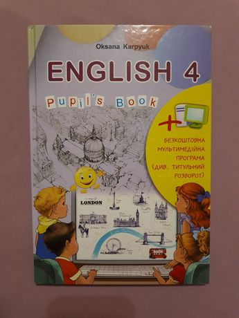 Учебник по английскому, 4 класс, Карпюк, English
