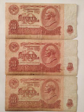 Рубли 1961 года.