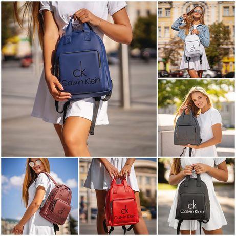 Женский рюкзак с экокожи, модный городской рюкзачок для девушек