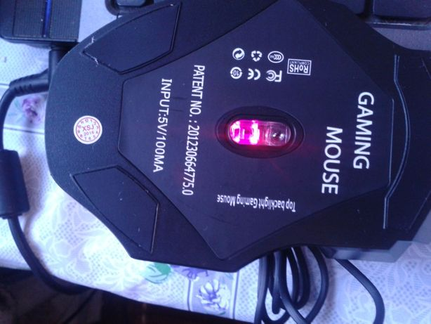 Игровая мышка 7 кнопок Gaming Mouse