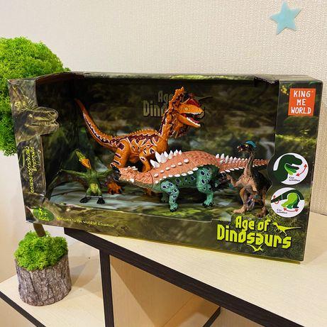 Динозавр Шикарный набор динозавров
