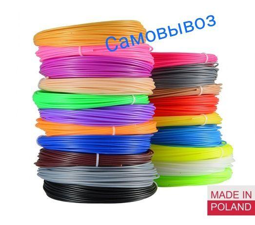 Безопасный пластик ПЛА PLA 45м, 90м, 150м для 3д Ручек, принтеров 1,75