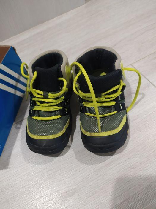 Buty trekkingowe dla dzieci Wolsztyn - image 1