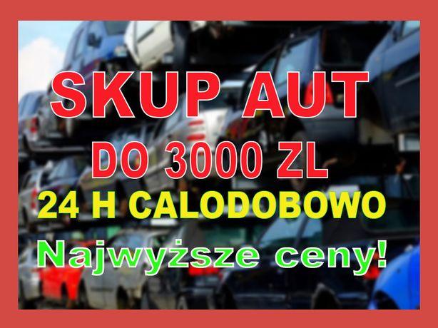Skup Aut / Auto Skup / Skup Samochodów / do 3.000 Skup 24/7