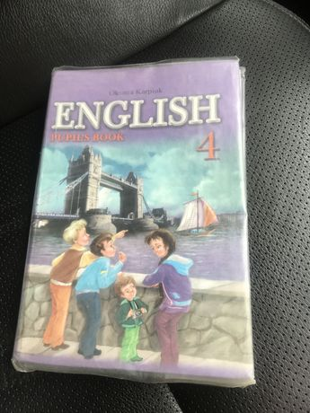 Книжка анг мови