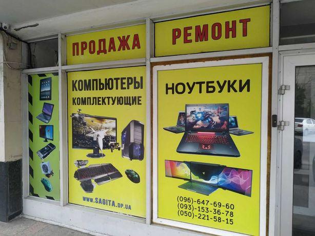 Ремонт, чистка НОУТБУКОВ, Компьютеров, Мониторов .  Windows установка