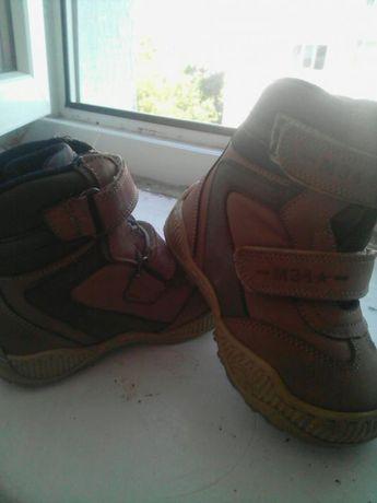 Ботинки Minimen кожаные ,деми