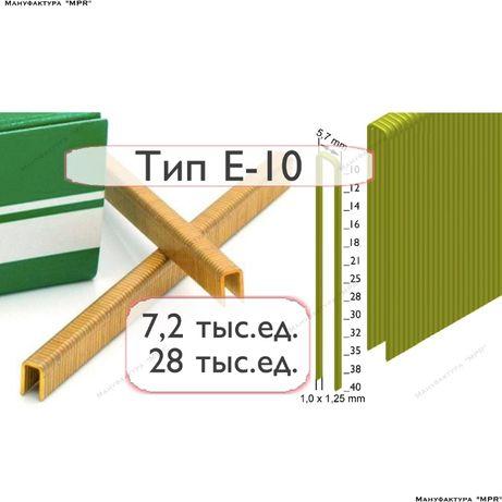 Скобы E-10 к пневмостеплеру (1000 ед.) каркасные PREBENA staple-E