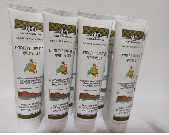 Ізраїльська косметика