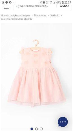 Sukienki bliźniaczki 62
