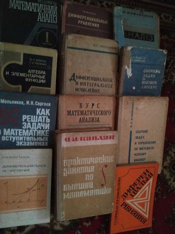 Книги Математика для вишів