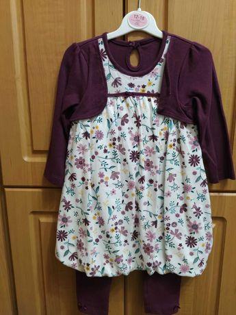 Платье с болеро и штанишками костюм 1-1,5 года