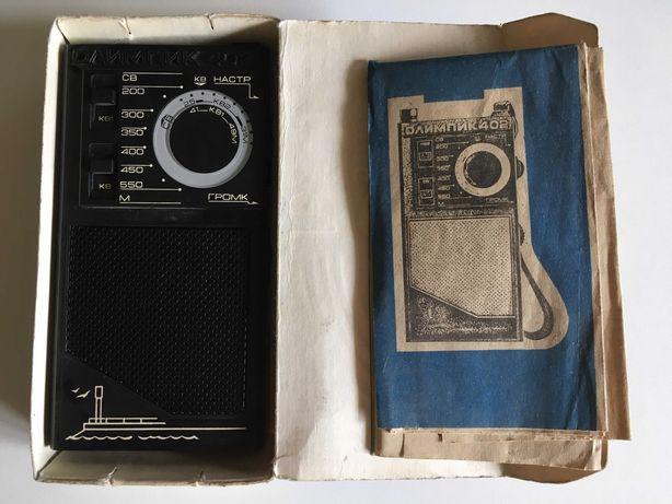 Stare radio radzieckie retro vintage