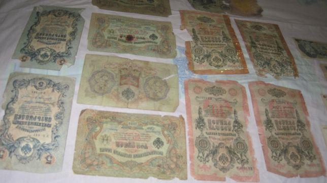 царизм деньги рубли кредитные билеты Росия 19 -20 век старина