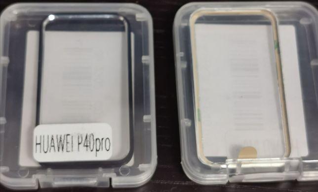 Huawei P40 Pro e P40 -  Anel de proteção da câmara e Películas