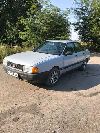 Audi 80,переоформление