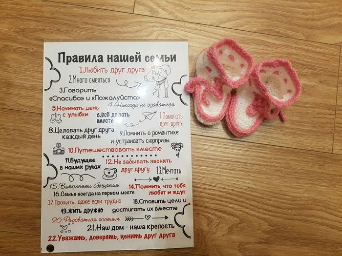 Пинетки вязанные Одесса - изображение 1