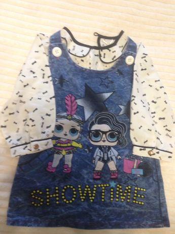 Сарафан блузка комплект 3