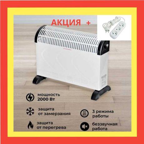 Электрический обогреватель камин электро конвектор обігрівач +УДЛИНИТЕ