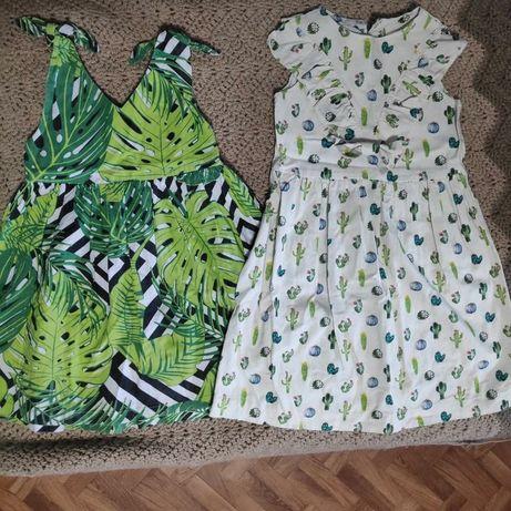 Платье сарафан цена за 2