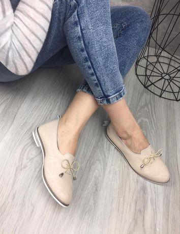 Шикарні шкіряні туфлі