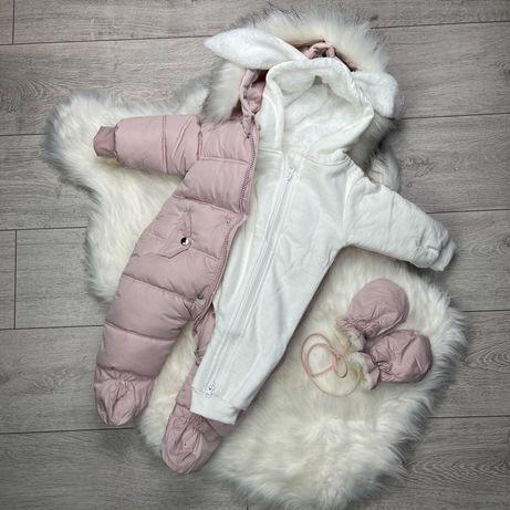 Комбінезон рожевий з закритими ніжками+ рукавички